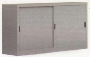 Lemari Arsip Sliding Door 4 Shelfs Alba
