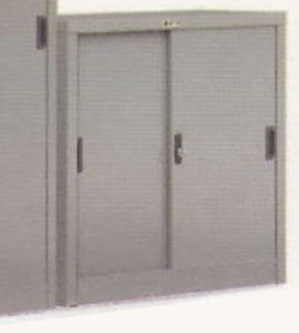 Lemari Arsip Sliding Door 1 Shelfs Alba